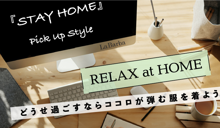 STAYHOME/fashion