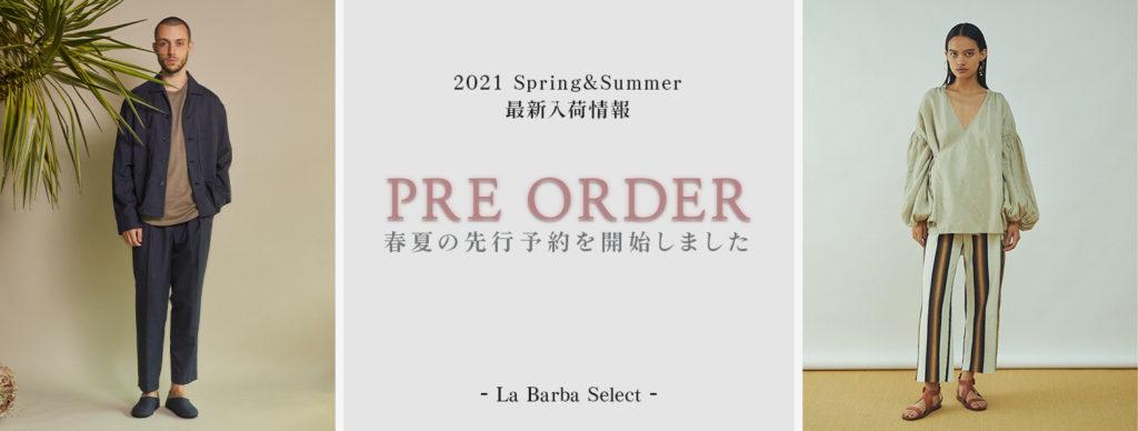 La Barba S/S プレオーダー/予約販売