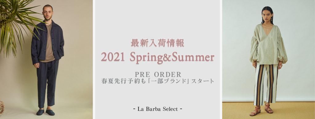 2021SPRING&SUMMER