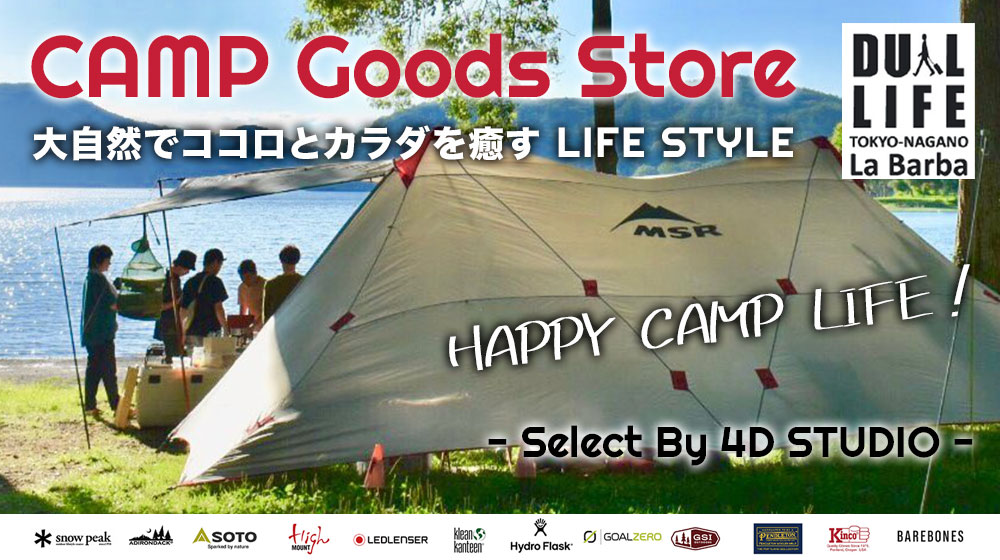CAMP STYLE/CAMP GOODS STORE
