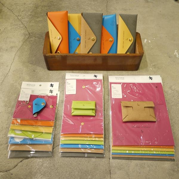 簡単 折り紙 折り紙 小物 : blog.labarba.jp