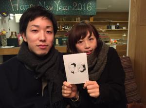 写真 2016-02-02 9 32 51