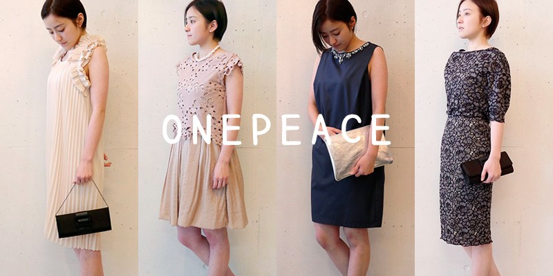 onepeace